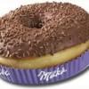 Milka : bientôt des Donut et des Muffin en France